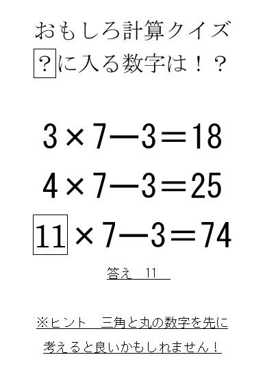 f:id:washizugo:20210907080721j:plain