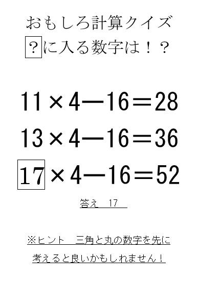 f:id:washizugo:20210908181043j:plain
