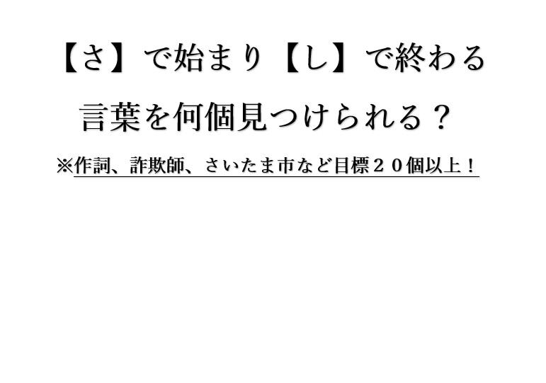 f:id:washizugo:20210910082106j:plain