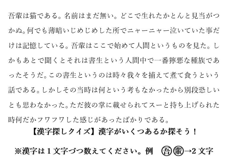f:id:washizugo:20210913083939j:plain