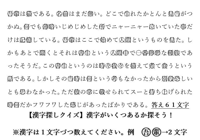 f:id:washizugo:20210913084011j:plain