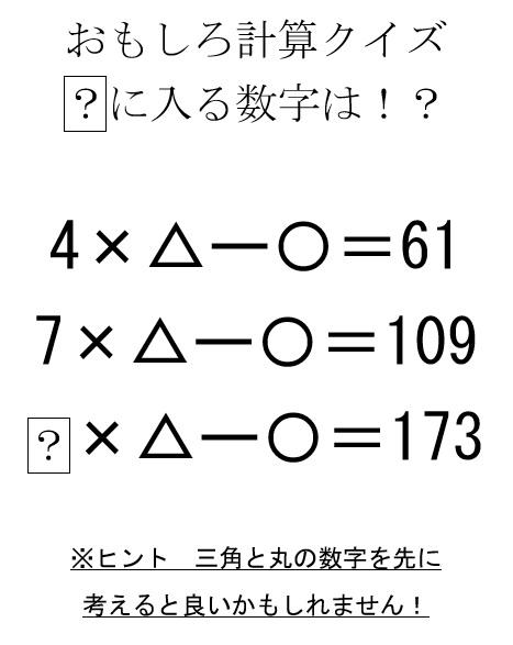 f:id:washizugo:20210913170621j:plain