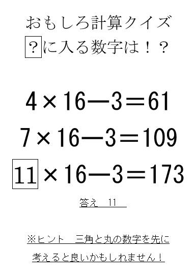 f:id:washizugo:20210913170648j:plain