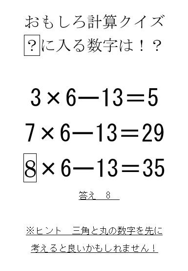 f:id:washizugo:20210916175520j:plain
