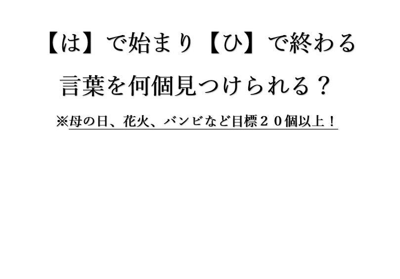 f:id:washizugo:20210917083320j:plain