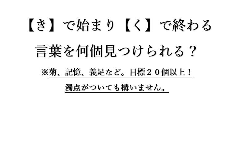 f:id:washizugo:20210927170744j:plain