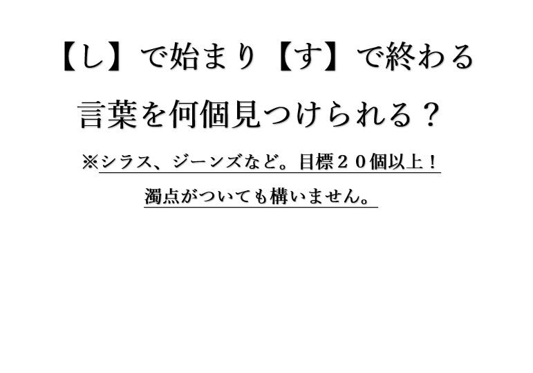 f:id:washizugo:20210927175324j:plain
