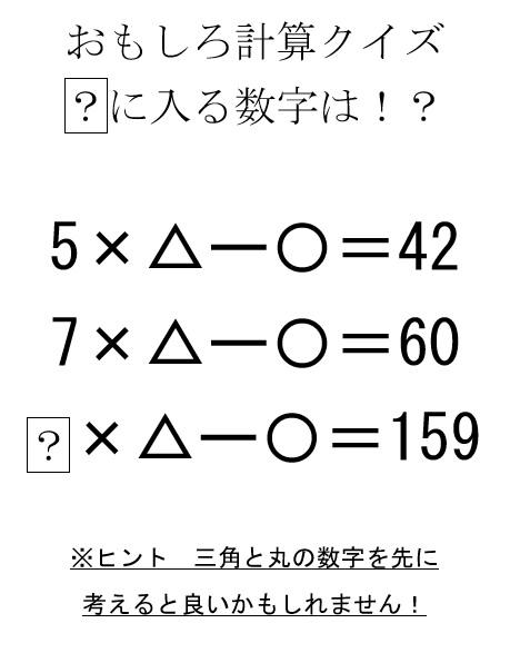 f:id:washizugo:20210929082435j:plain