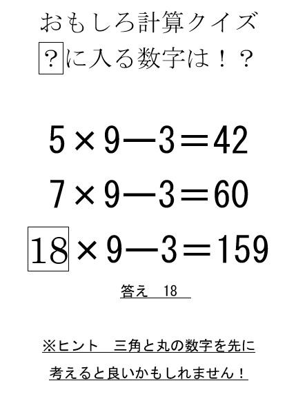 f:id:washizugo:20210929082514j:plain