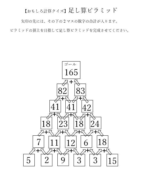 f:id:washizugo:20210930083352j:plain