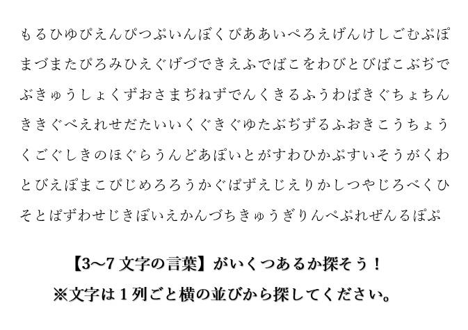 f:id:washizugo:20211015082133j:plain