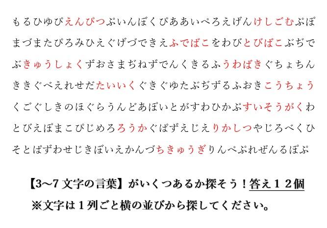 f:id:washizugo:20211015082159j:plain