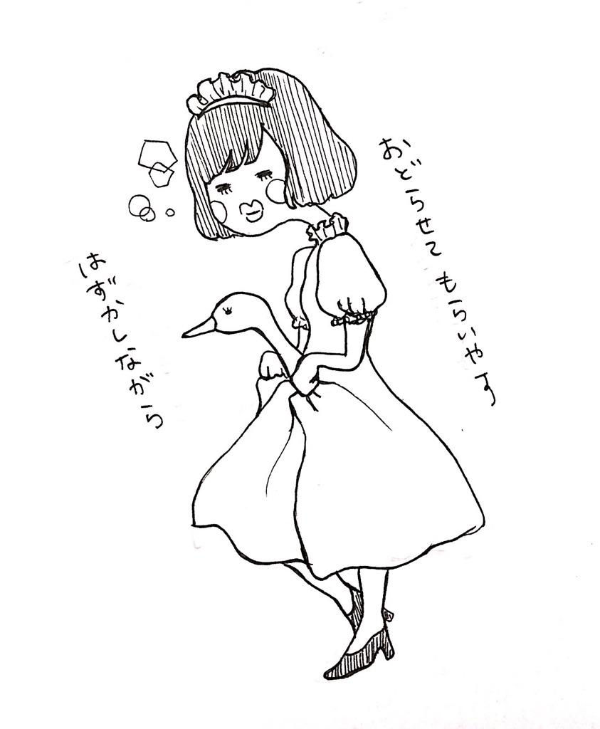 f:id:washyno:20170629005522j:plain