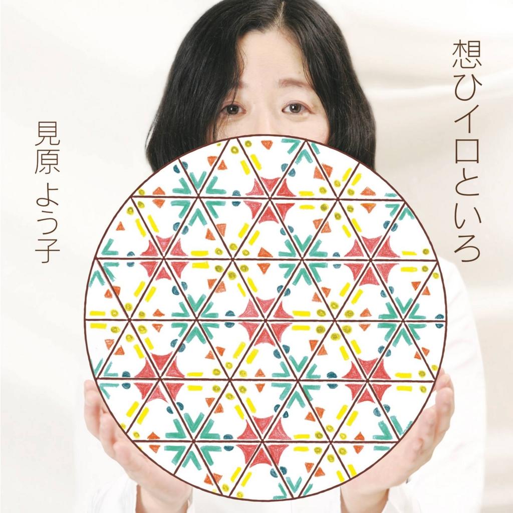 f:id:wasi-no-mama:20170412205001j:plain
