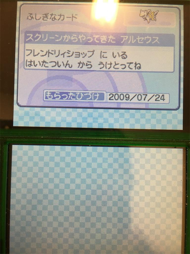 f:id:wasou3721:20160709183403j:image