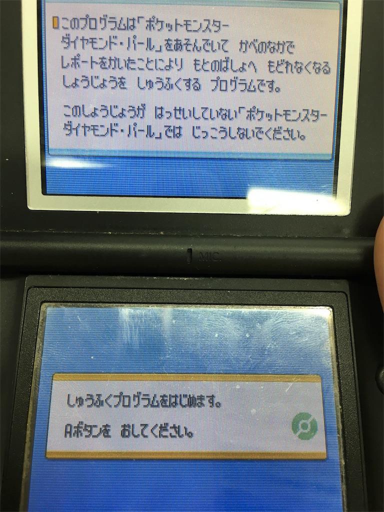 f:id:wasou3721:20160709183630j:image