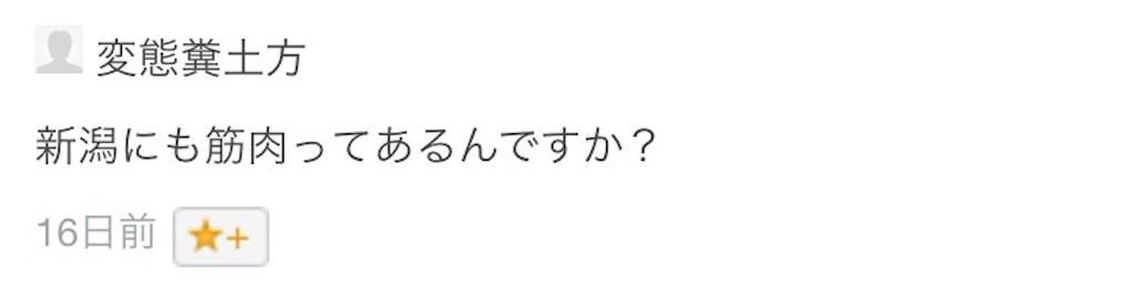 f:id:wasou3721:20160729192239j:image