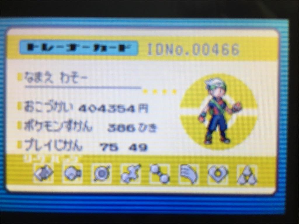f:id:wasou3721:20160824152735j:image
