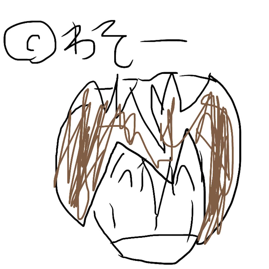f:id:wasou3721:20160913225511p:image