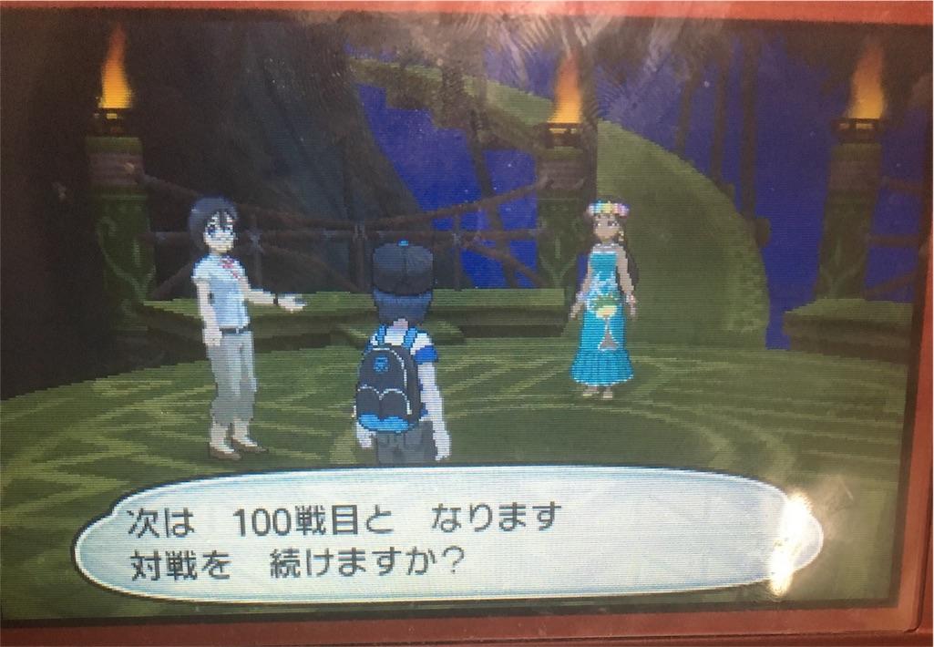f:id:wasou3721:20161205215020j:image