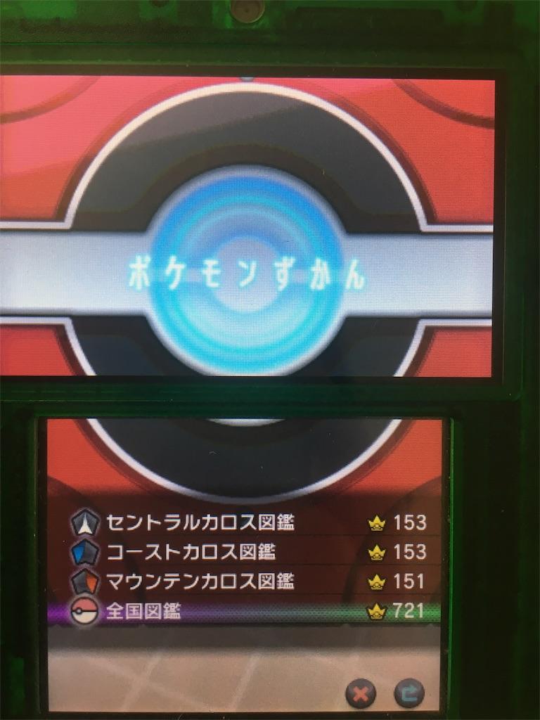 f:id:wasou3721:20170324190631j:image
