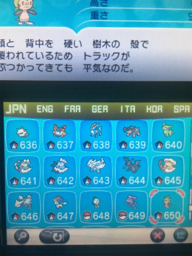 f:id:wasou3721:20170324190652j:image