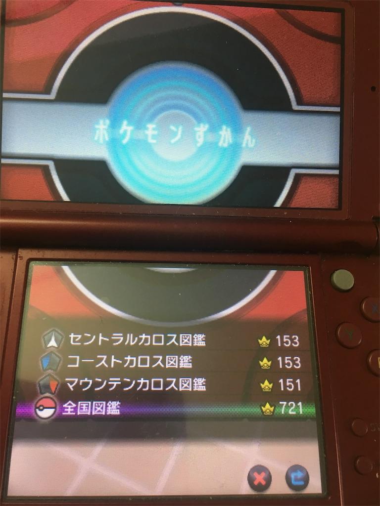 f:id:wasou3721:20170324190738j:image