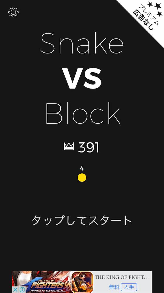 f:id:wasou3721:20170714130045p:image