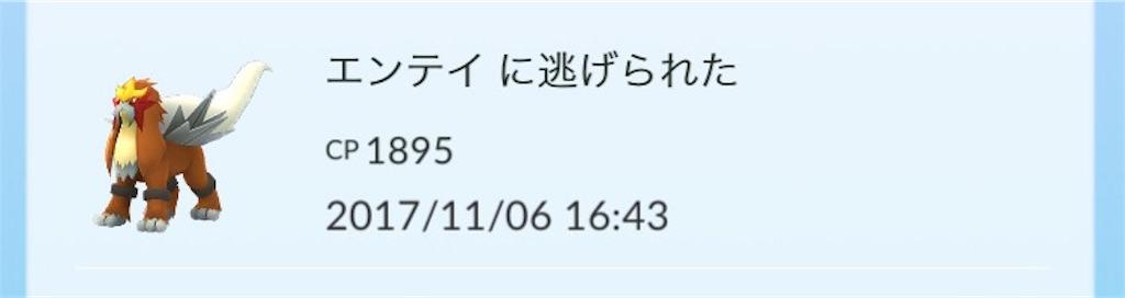 f:id:wasou3721:20171107173822j:image