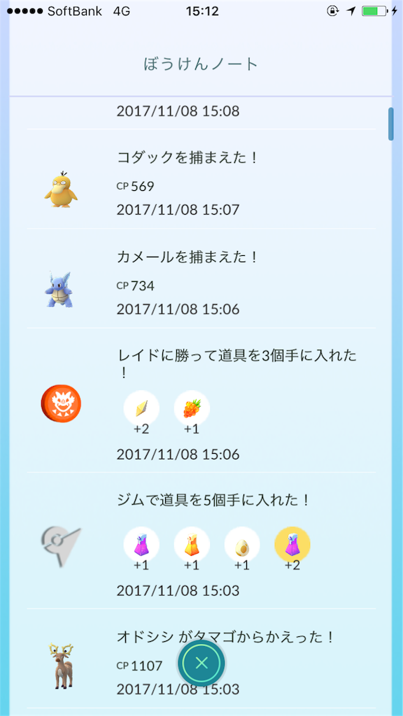 f:id:wasou3721:20171108204823p:image