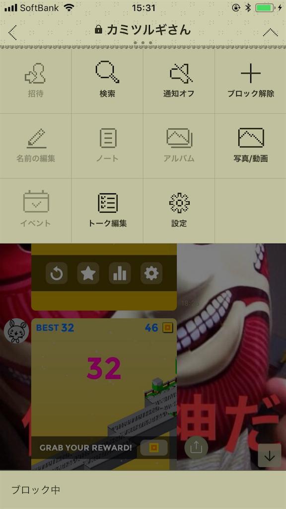 f:id:wasou3721:20180202153112p:image