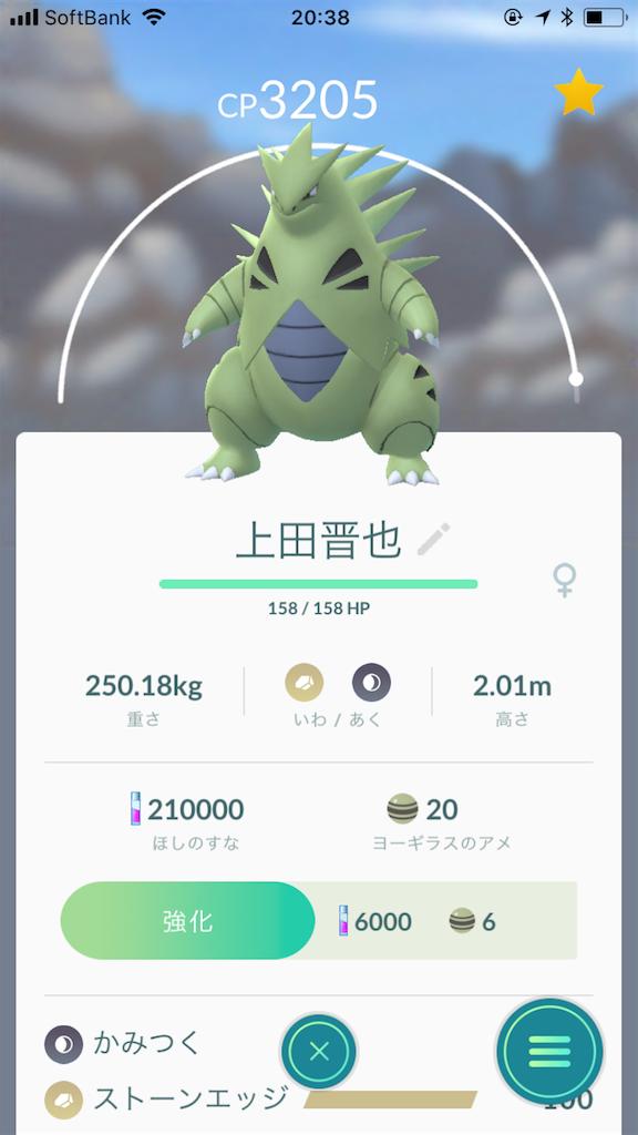 f:id:wasou3721:20180213203839p:image