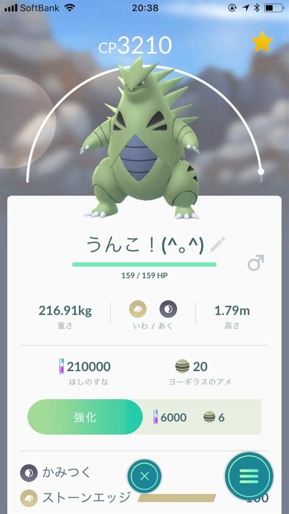 f:id:wasou3721:20180213204200p:image