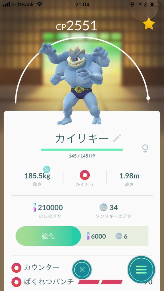 f:id:wasou3721:20180213210501p:image