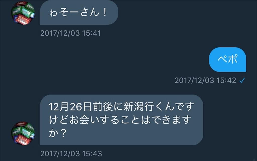 f:id:wasou3721:20180331230446j:image