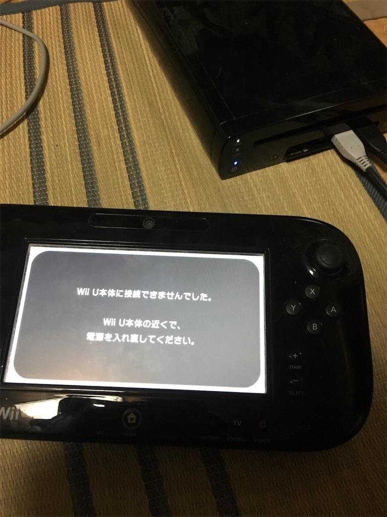 f:id:wasou3721:20180819120256j:image