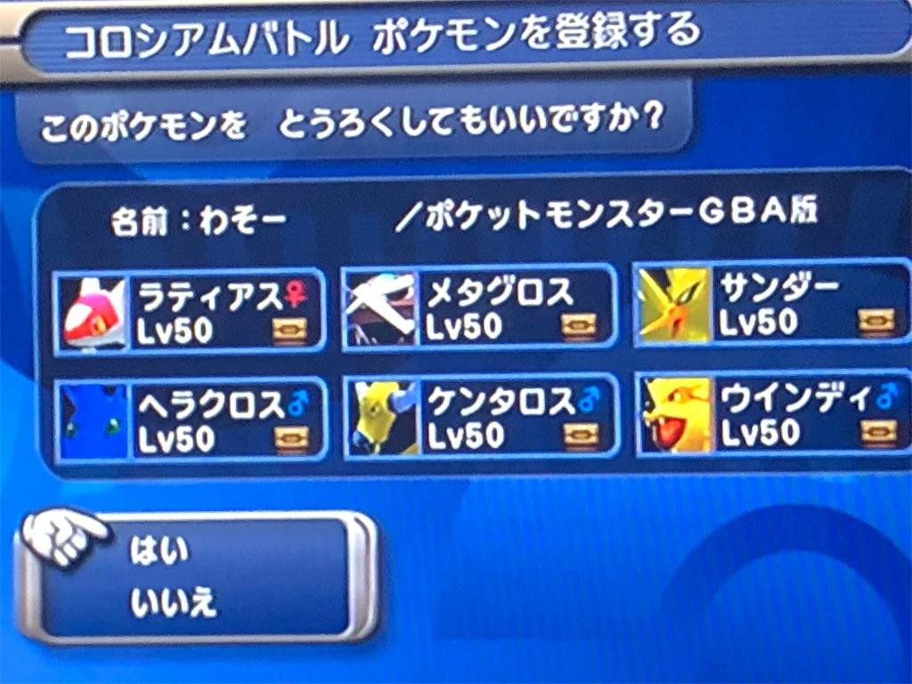 f:id:wasou3721:20190529223905j:image