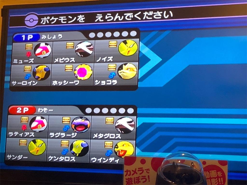 f:id:wasou3721:20200706171311j:image