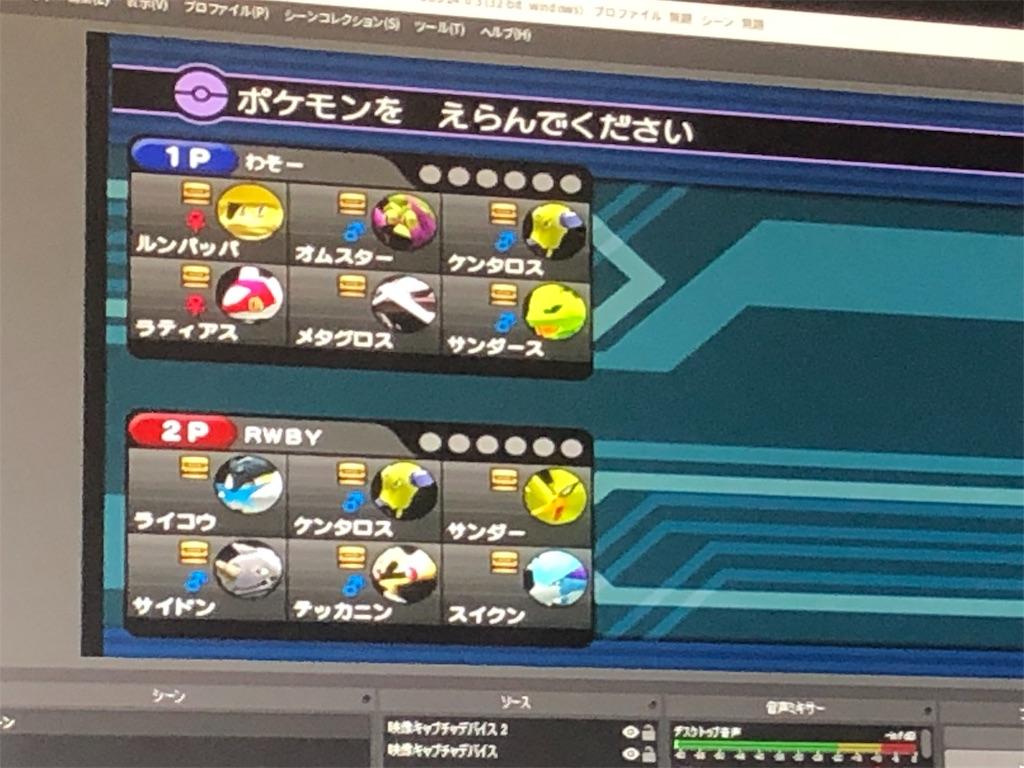 f:id:wasou3721:20200706171325j:image