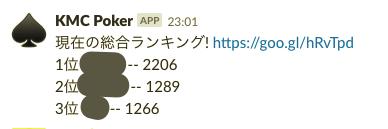 f:id:wass80:20181223000113p:plain
