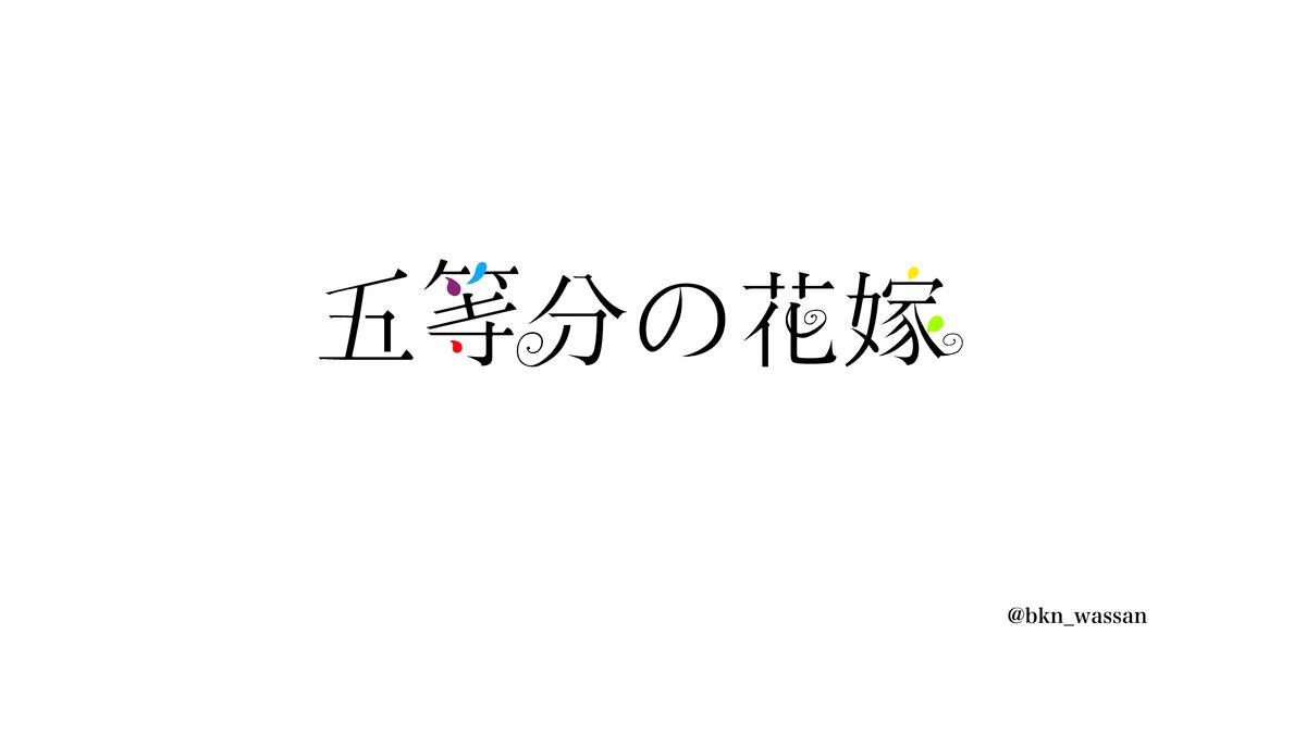 f:id:wassan22:20210320144521j:plain