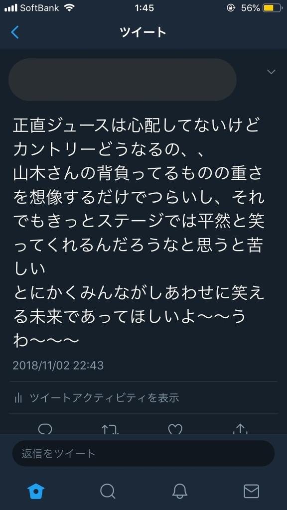 f:id:wasshoigochi:20181217074027j:plain