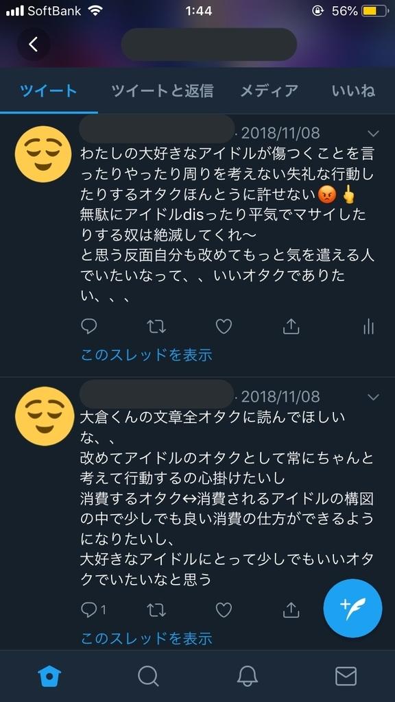 f:id:wasshoigochi:20181217075751j:plain