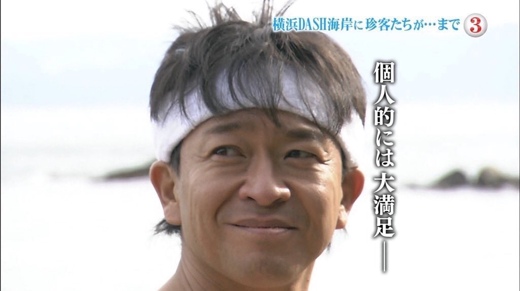 f:id:wasshoigochi:20190405013739j:image