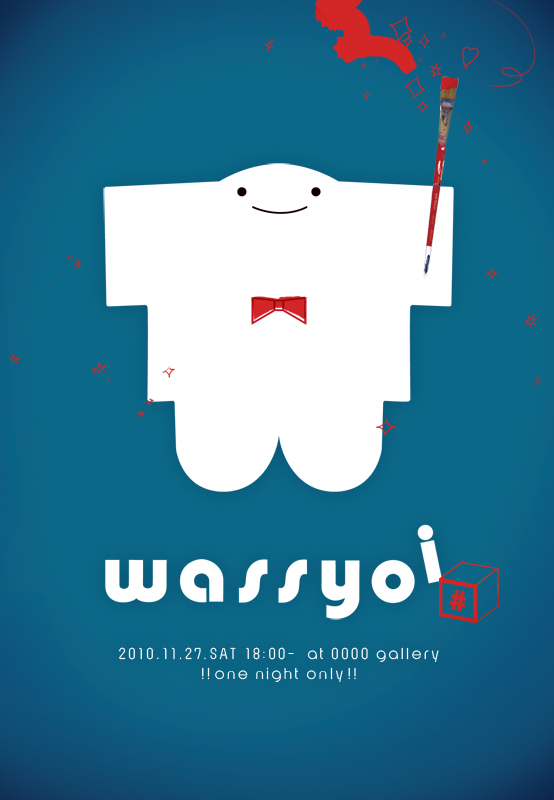 f:id:wassyoi2010:20101117051705j:image