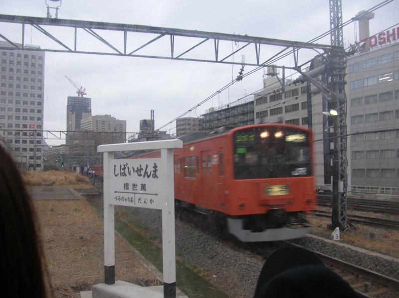20060402161212