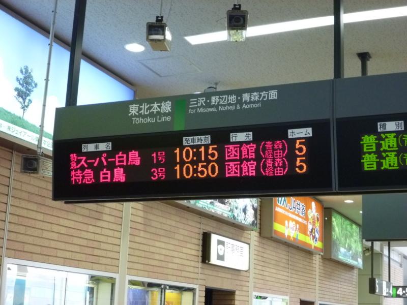 f:id:waste_man:20101120101642j:image