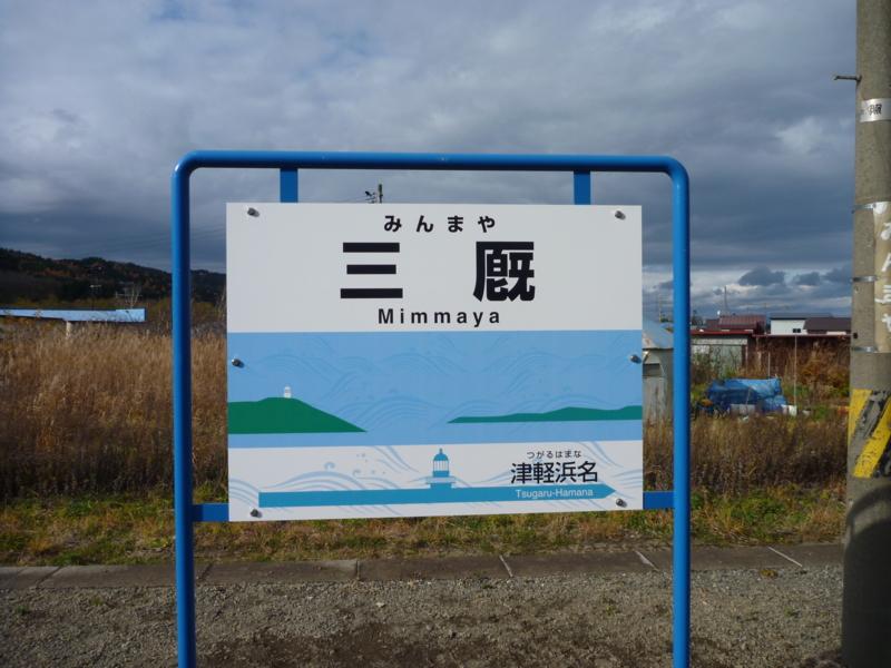 f:id:waste_man:20101120124357j:image