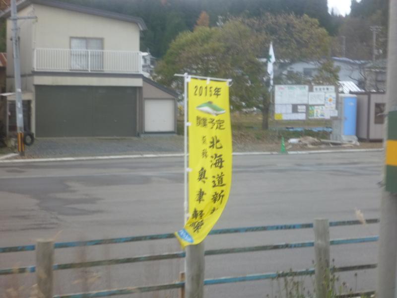 f:id:waste_man:20101120130607j:image