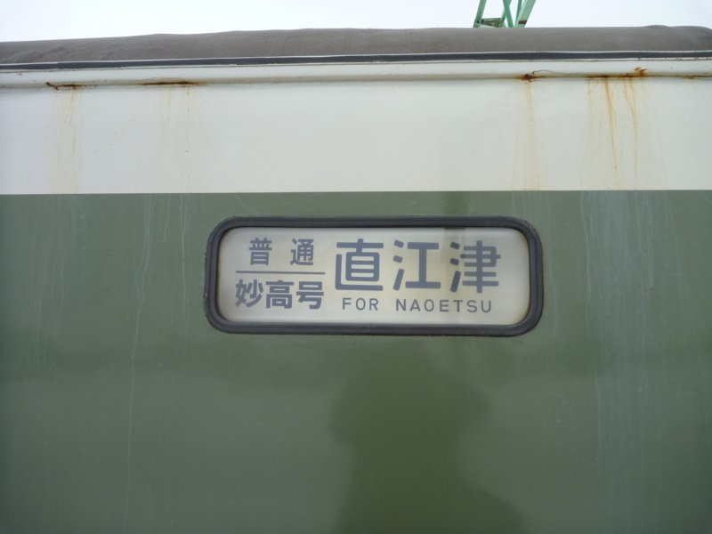 f:id:waste_man:20110205120031j:image